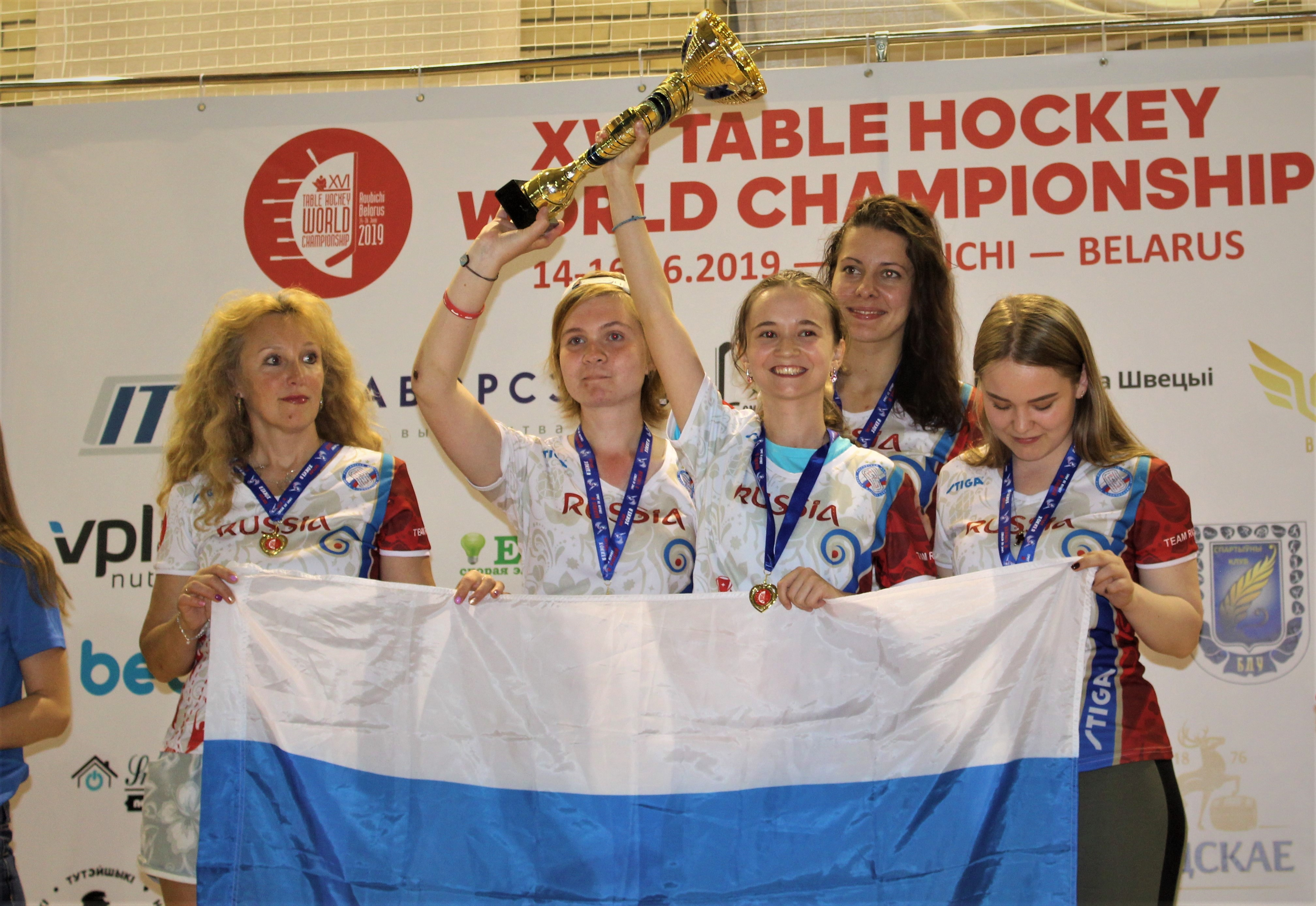Photograph of the Russian Women's Stiga Table Hockey Championship Team 2019